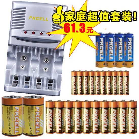 【家用充电电池套装】pkcell/比苛 标准充电器8146 充电电池5号 碱性